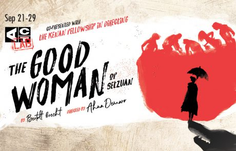 The Good Woman Banner