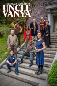 Uncle Vanya Full Cast