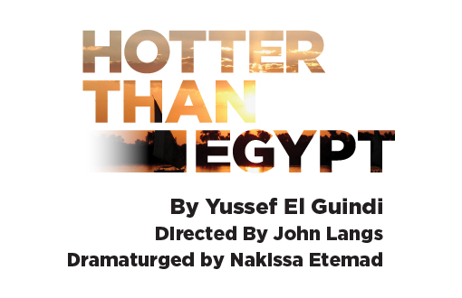 Hotter Than Egypt by Yussef El Guindi